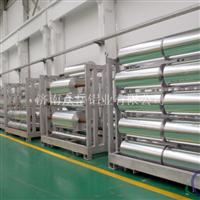 单零铝箔厂家现货供应8011铝箔