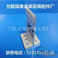 直立锁边铝镁锰板支座晟泰品质