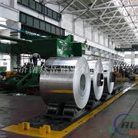 化工厂保温专用铝卷厂家直销