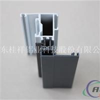 桂祥铝业供应断桥铝型材