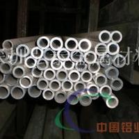 供应5060铜铝合金管