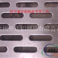 徐州铝板铝板加工各种花纹铝板