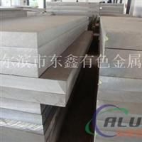 6061 T651铝板现货大量供应