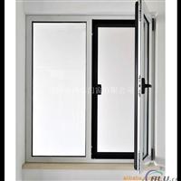 供应铝合金玻璃幕墙墙