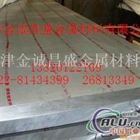 1100铝板厂,优质5052铝合金板