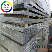 7075冲孔铝板 7075铝合金平板