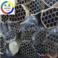 7005普通铝管 7005铝管多少钱