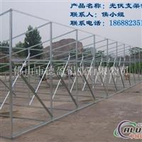 太阳能光伏电池板固定用铝型材