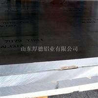 现货供应高精7075T651航空铝板