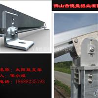 光伏固定支架铝型材价格