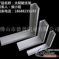太阳能支架型材生产厂家