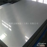 EN AW6082进口铝板指导价