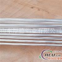 纯铝及铝合金高档焊丝、焊条