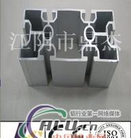 精加工散热器型材,流水线铝型材