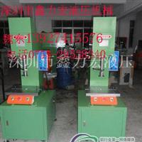 c型油压机 C型液压机
