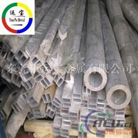 精密铝管 AA6061小口径铝管