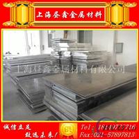 铝锰合金3005铝板料