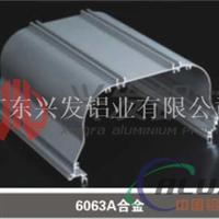 供应机械电机铝合金外壳