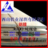 经销优质5086铝排 进口高韧性