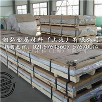 7175进口高强度铝板铝合金棒