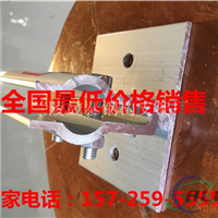 铝镁锰防水屋面防风加固夹具