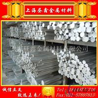 5A12易焊接性铝棒