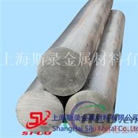 AA6082铝棒厂家