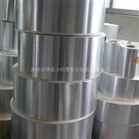 直销 低价直销铝箔垫片材料