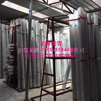 6082薄壁铝管,短小精密铝管