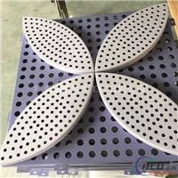 花瓣造型吊顶冲孔铝板 圆弧形冲孔铝板