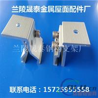 760彩钢瓦铝合金波板夹具(效果图