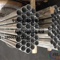铝管、铝棒厂家