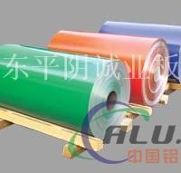 彩涂铝板厂家 彩涂铝板价格