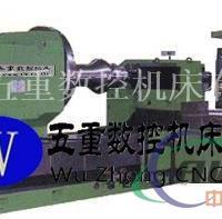 CK84125数控轧辊车床