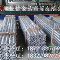 南宁生产超厚铝管 大口径厚壁铝合金管厂家