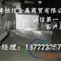 齐齐哈尔5052H112铝板现货供应商 耐腐蚀铝板