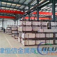 1060H24铝管威海厂家 6063T5铝方管吊顶规格