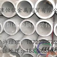乌兰察布6061铝矩管现货 铝管规格 6061T6铝方通厂家