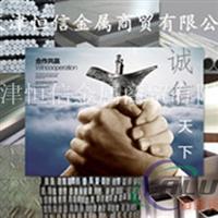 乌海6063T5氧化铝方管规格  6063铝合金管厂家