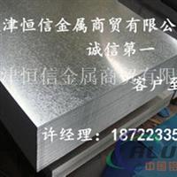 枣庄1050铝卷板价格  1050拉丝装饰铝板