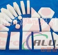 防弹氧化铝陶瓷―国家标准修订单位