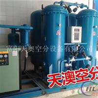 工业制氮装置