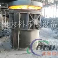 天然气烤包器液化气烤包器