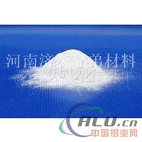 氧化铝微粉