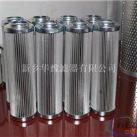 NRSG-65润滑油滤芯