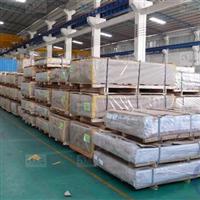 建材铝板→质量可靠