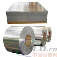铝合金板(铝板)高标准、低价格