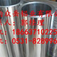 薄铝板品质保证