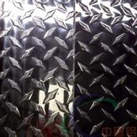 北京防滑铝板,五条筋花纹铝板优质生产基地