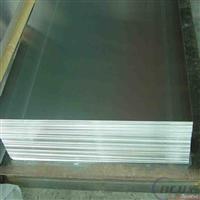 呼和浩特瓦楞铝板、压型铝板售后一流,产品一流